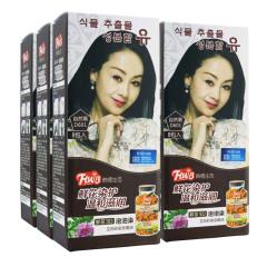 韩愢生态鲜花泡泡染发组  货号118336