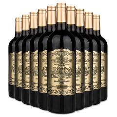 欧斯特简克干红葡萄酒套组 货号120144