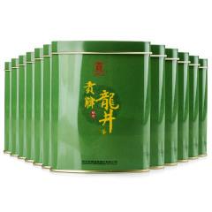 贡牌龙井-明前茶套组 货号120221