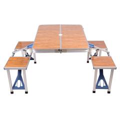 玛佐户外折叠收纳桌椅套组 货号120944