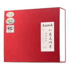 天南地北西湖龙井大师雨前茶组 货号120947