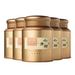 天仙福新会陈皮普洱茶品质组 货号121566