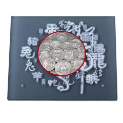 十二生肖高浮雕經典銀制紀念章 貨號121677