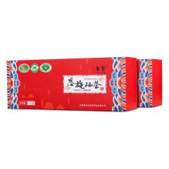 恩施富硒贡茶精装礼盒超值套组 货号122700