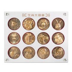 十二生肖經典紀念高浮雕銅章 貨號123430