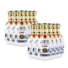 汾酒100年汾藏1989珍藏組 貨號123478