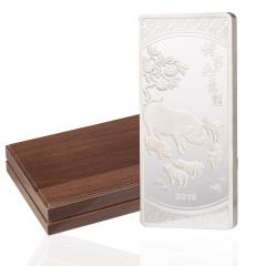 中國白銀諸事如意投資銀條 貨號124058