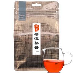 瓯叶 普洱茶 普洱熟茶散茶 云南茶叶 干仓存放 150克/袋