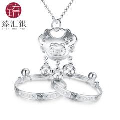 臻汇银 足银kitty猫快乐宝宝童镯锁包套装