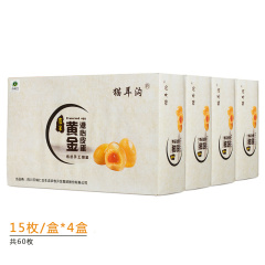 广安特产农家手工黄金皮蛋组 货号122281
