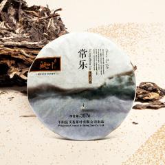 瓯叶白茶 2012年福鼎老白茶饼 陈年老寿眉 357g【买3送1】