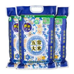 得田獨稻五常稻花香大米 貨號122436