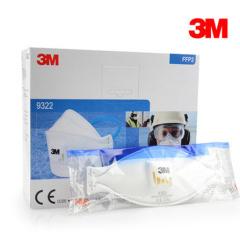 3M 带阀防颗粒物9322口罩头带式 10只装 白